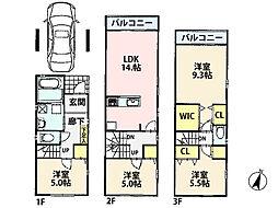 神奈川県横浜市栄区小菅ケ谷1丁目