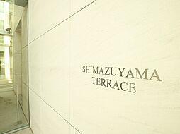 (HOUSE LOUNGE)島津山テラス
