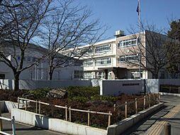 化成小学校47...
