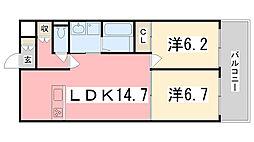 妻鹿駅 6.7万円
