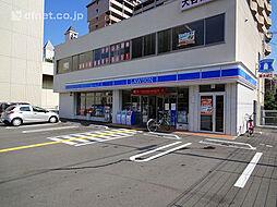 ローソン尼崎昭...