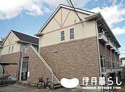 兵庫県伊丹市伊丹8丁目の賃貸アパートの外観