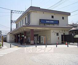中書島駅まで2...