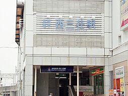 京阪西三荘駅 ...