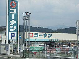 コーナン土田店