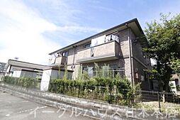 甘木駅 6.3万円