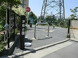 沖田公園923...