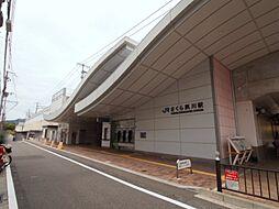 JRさくら夙川...