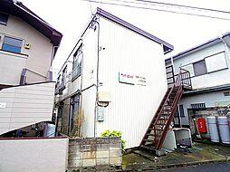 東京都小平市天神町2丁目の賃貸アパートの外観