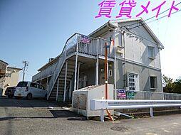 五十鈴ヶ丘駅 2.5万円