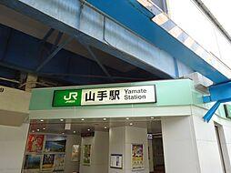 最寄り駅の、J...