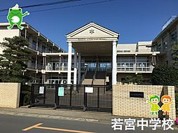 若宮中学校(1...