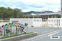 高岡幼稚園 約...