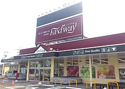 Foodway...