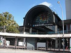 神戸市営地下鉄・西神中央駅