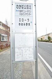 バス停です