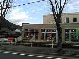 藤川郵便局