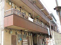 ハイム平野[3階]の外観