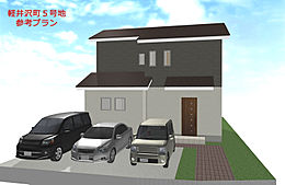 建物プラン例:建物価格1572万円、建物面積92.57平米