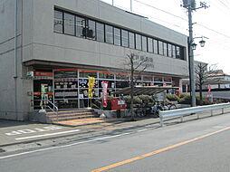 坂戸郵便局(7...