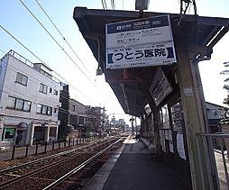 元田中駅まで1...