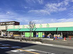 生鮮市場三芳店...