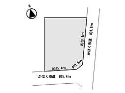 横山駅徒歩7分...