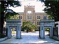 私立東北学院大...