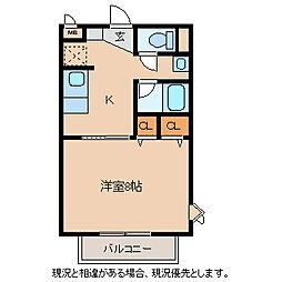 サープラスHIRO[1階]の間取り