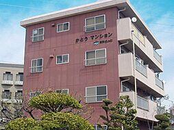 かとうマンション[3-B号室]の外観
