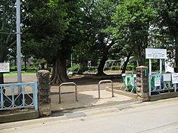 浅間台第一公園...