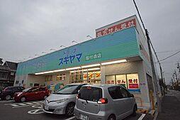 戸田マンション[3階]の外観