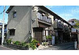 [一戸建] 兵庫県姫路市鷹匠町 の賃貸【/】の外観