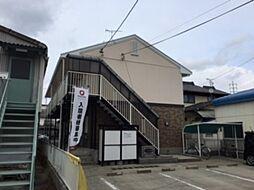 パークサイド松浦[101号室]の外観