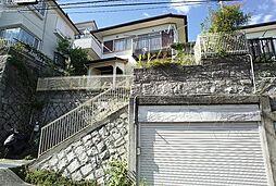 兵庫県宝塚市光ガ丘1丁目