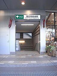 落合南長崎駅徒...