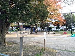 中郷公園 徒歩...