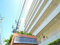 京王北野マンションE棟