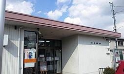 老蘇郵便局