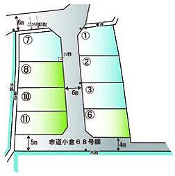 小倉II分譲地