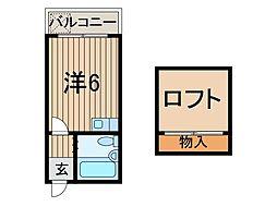 アベニール桜[2階]の間取り