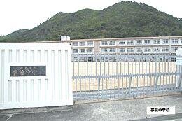 夢前中学校 約1080m