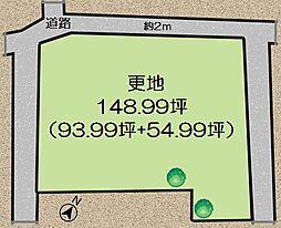 土地面積492...