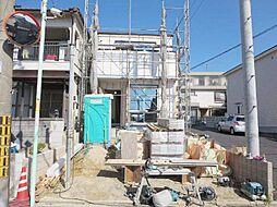 愛知県名古屋市東区大幸2丁目929番地