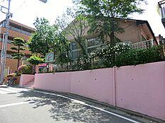 馬込幼稚園(約400m約5分)
