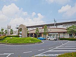 「谷塚駅」徒歩...