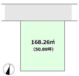 約50坪、整形...