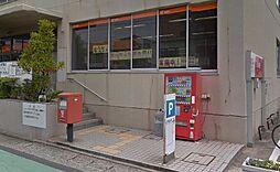 郵便局蟹江郵便...