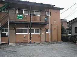 第3矢ヶ崎荘[202号室]の外観