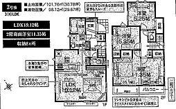 千葉県四街道市和良比693-7